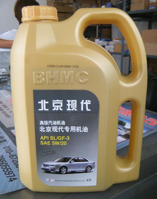 北京现代专用机油